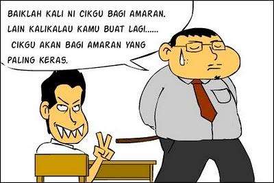 Image from ohcikgu.com
