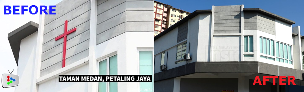 taman medan church before after cross down. Image from Malaysiakini (left) and The Malaysian Insider (right).