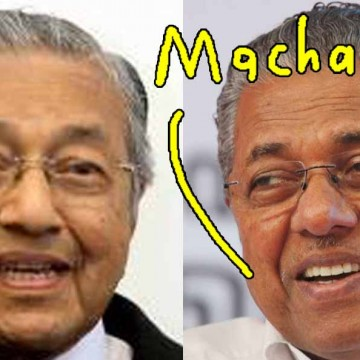 cilisos featured image mahathir lookalike2