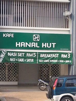 anal hut