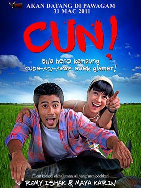 Cun The Movie