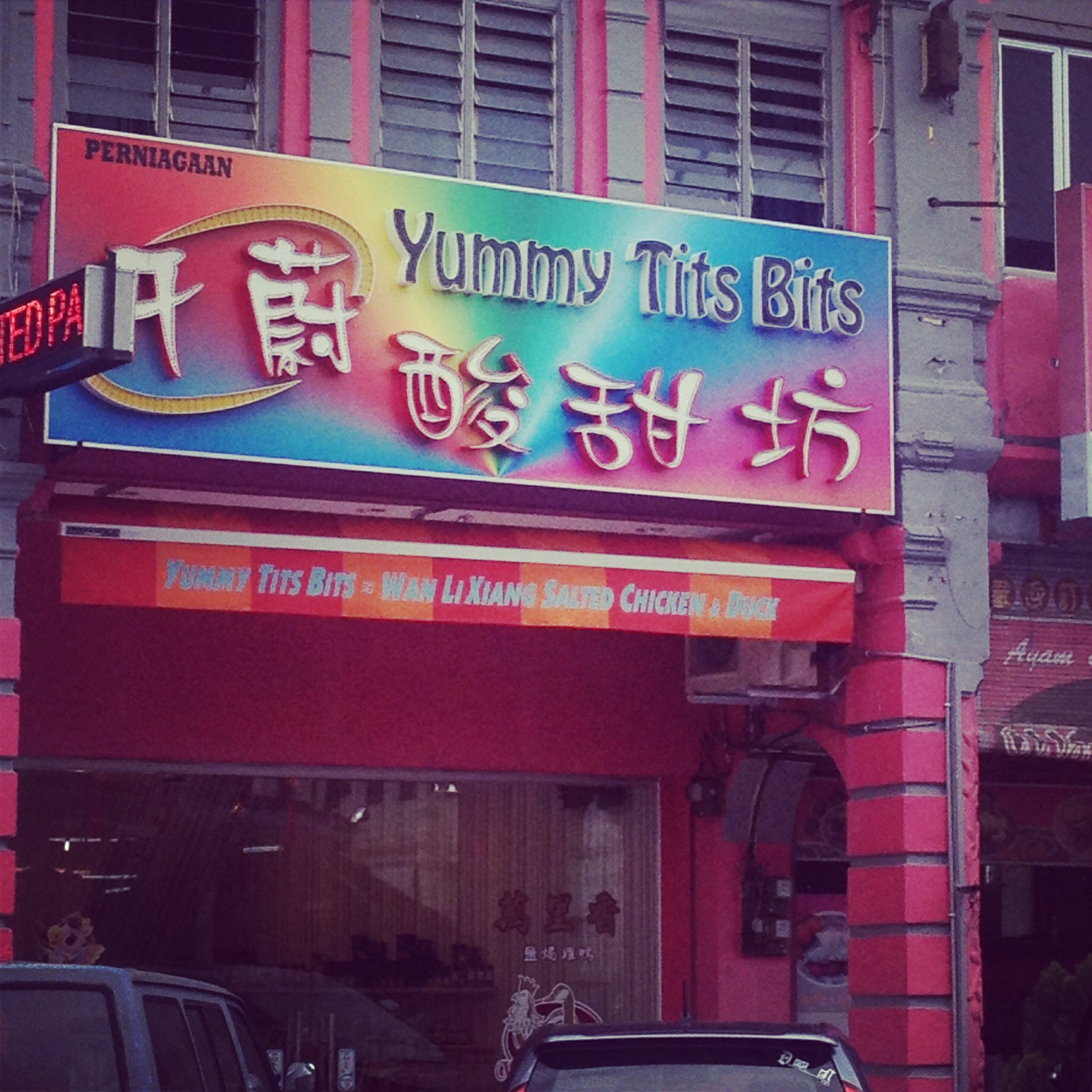 The 15 Funniest Company Signs In Malaysia Submitted By -7164