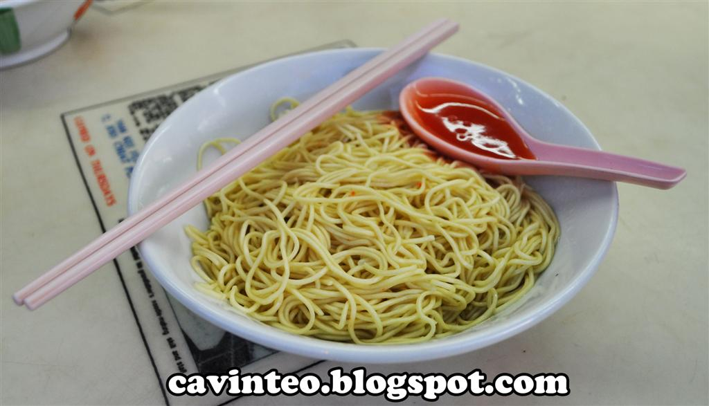 Wan Tan Mee with tomato sauce. Proof that Singaporeans have a great sense of humor.