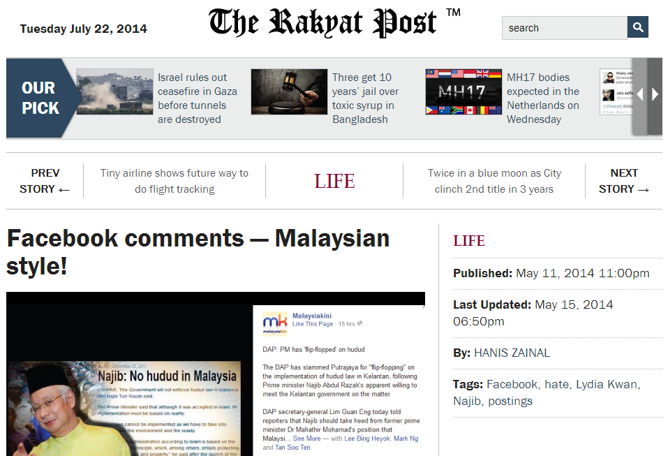 Facebook comments — Malaysian style    The Rakyat Post   The Rakyat Post (preview)