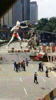 Ultraman Vs Godzilla PUDU