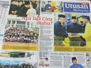 Utusan-Malaysia-racist-headline-apa-lagi-cina-070813