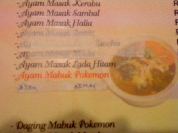 Ayam-Mabuk-Pokemon