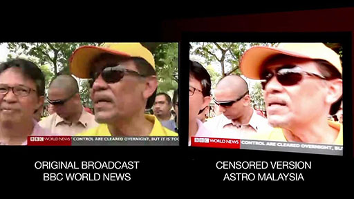 Yes, there was a video comparison between BBC and Astro. Click for video.