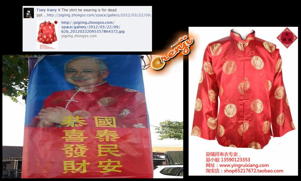najib funeral outfit