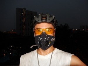 Haze protection (Image from John's personal collection)