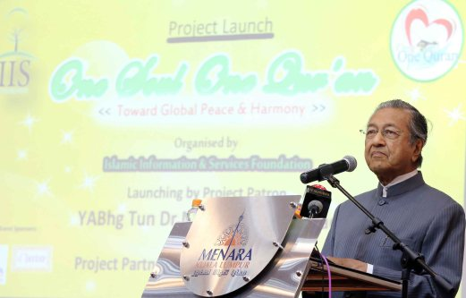 TUN DR MAHATHIR MOHAMAD / ONE SOUL ONE QURAN