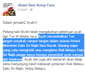 Abdul Rani Kulup Fans Dr M