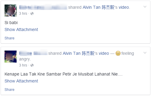 Alvin Tan angry comment1