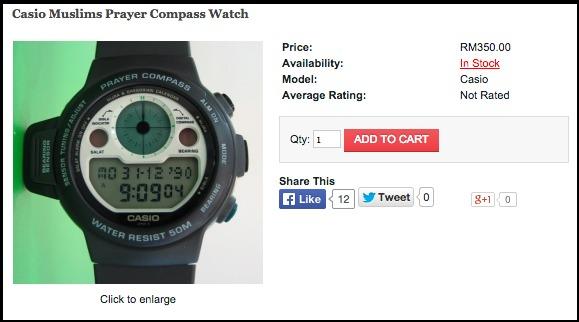 Casio Muslims Prayer Compass Watch