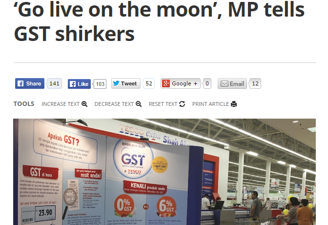 go live on the moon. Screen shot from The Malay Mail Online.