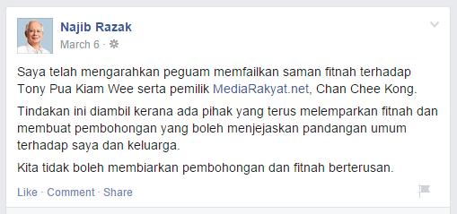 Najib Razak letting it out on Facebook.