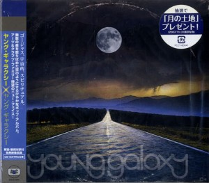Young-Galaxy-Young-Galaxy-548875