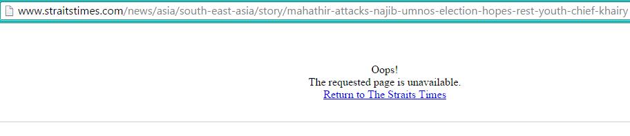 mahathir khairy screenshot
