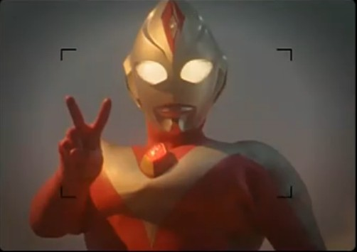 Ultraman approves!> PS: Ultraman doesn't really endorse Domino's so don't sue us Ultraman! (Image via Ultraman Wiki!)