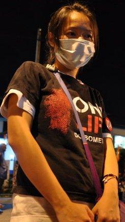 ee chia rally