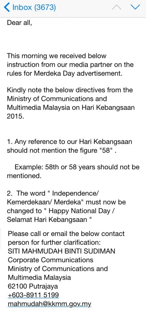email from MCMC MERDEKA