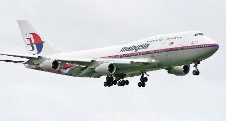 mas boeing 747 foreign phantom voter ge13