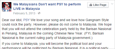 netizens fb page beg psy not to perform malaysia