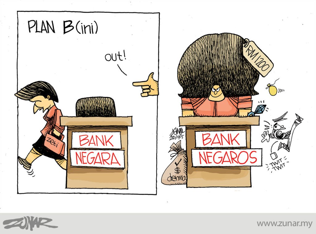 Zunar's cartoon rosmah bank negara block. Image from Zunar.my.