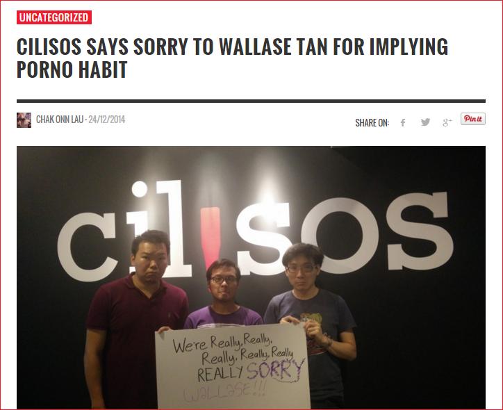 cilisos sorry wallase tan screenshot