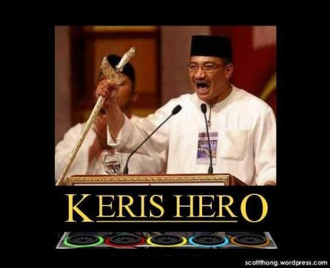 Available now on all consoles! Pre-order now for the Ketuanan Melayu DLC pack! Image from: weehingthong.wordpress.com