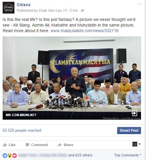 Selamatkan Malaysia Press Conference Mar2016
