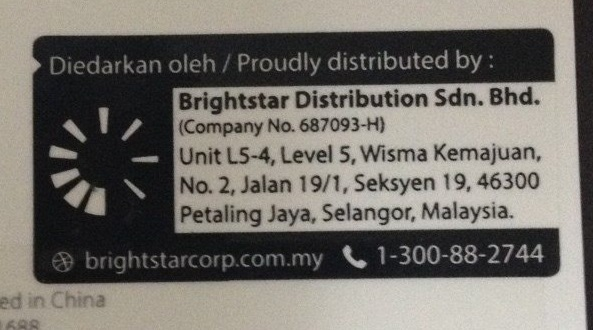 brightstar sticker