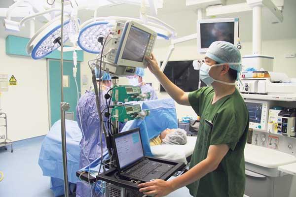 hospital sarawak surgery operating room