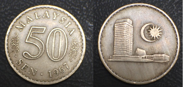 50-cents-1967-Parliament-coin (1)