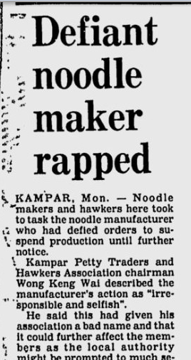 boric acid noodle poison death Screenshot of New Straits Times article in 1988