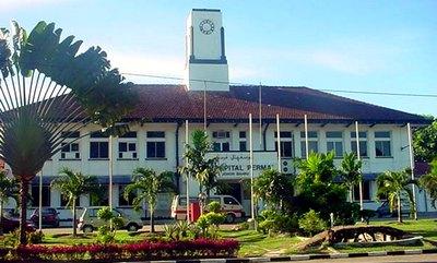 Hospital Permai. Image courtesy of Malaysia Central.