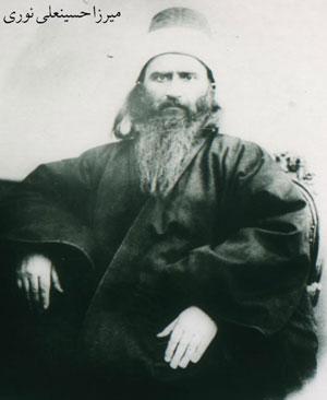 Bahaullah passport picture_1868