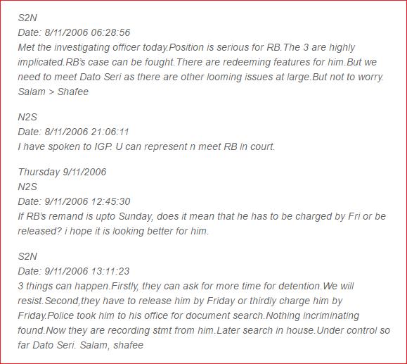 alleged sms between najib shafee Screenshot from Susan Loone's blog
