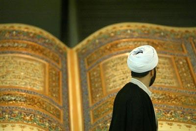 sharia-law-islamic