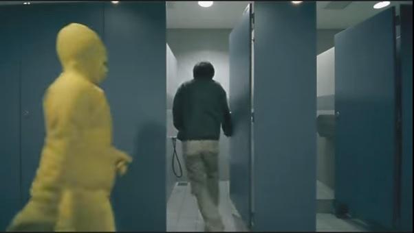 yellowman toilet