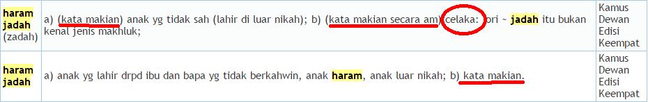 haram-jadah-kamus-dewan