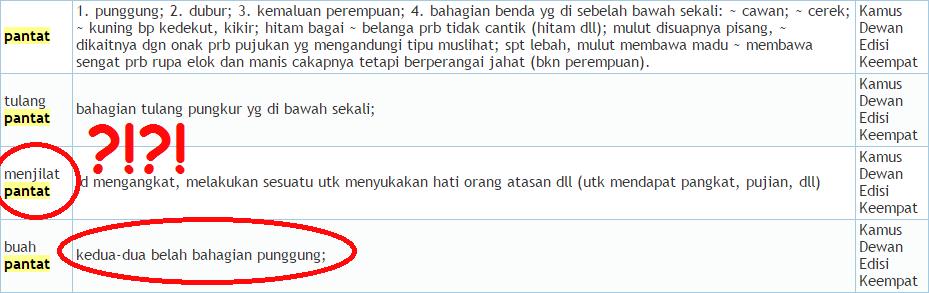 Puk****?! How come the Kamus Dewan has swear words