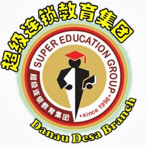 Established in 1998, Super Education Group has 20,000 students from 100 branches all around Malaysia.