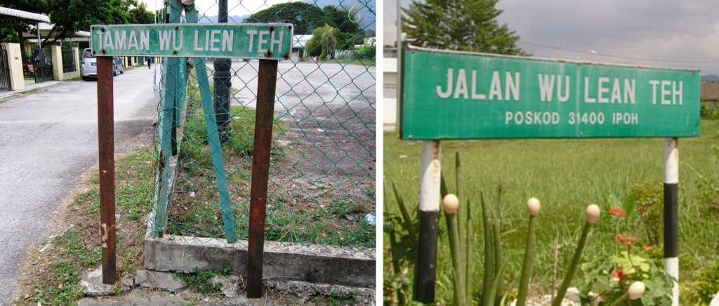Wows. These signboards do look old. Images via ssquah.blogspot.my