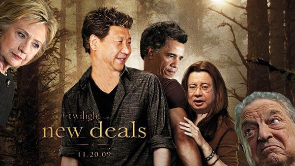 twilight-new-deals2