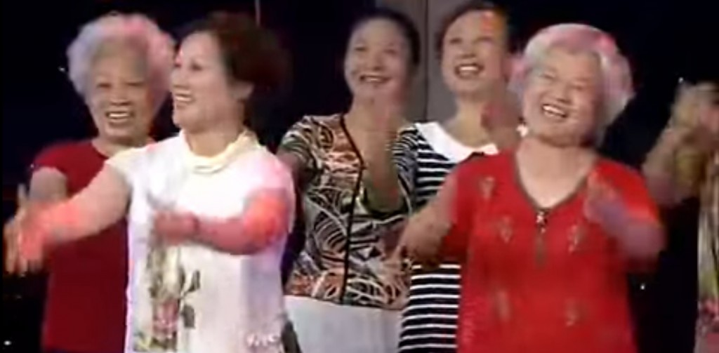 A very bizarre video of aunties and unles singing Lady Gaga