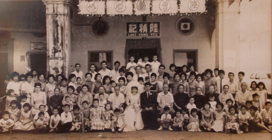 A rare picture of the Loke Ching Kee shoplot, which served as the business headquarters, family home, tenement, storage, and public dining area. (Picture courtesy of Loke's grandchildren)