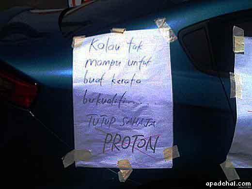 Proton complaint