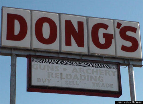 dirty-business-names-dongs