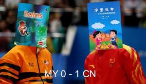 Original images from amazon.com, nbcolympics.com & amiraminur.wordpress.com